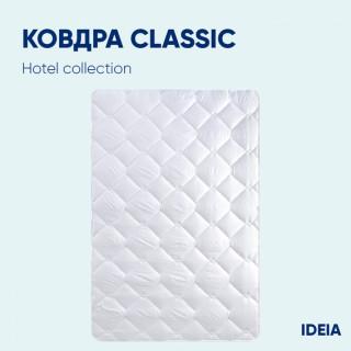 Одеяло зимнее HOTEL&SPA Classic ТМ Идея 5 шт. в упаковке