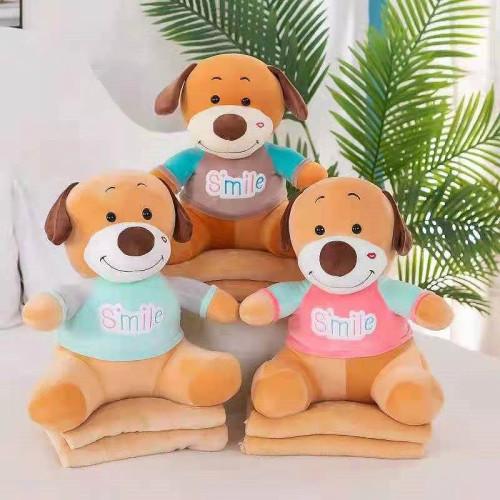 Детский плед-игрушка ТМ Koloco Собачка Smile