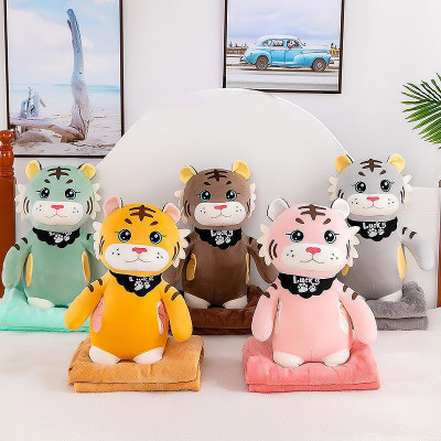 Детский плед-игрушка ТМ Koloco Тигр Lucky
